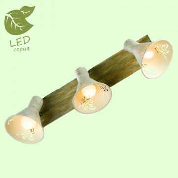 Потолочный светильник Lussole LGO Mcconnico GRLSP-8059, IP21, 3xE14x6W, коричневый, серый, дерево, металл