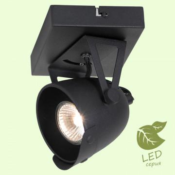 Потолочный светильник с регулировкой направления света Lussole Loft Montgomery GRLSP-9505, IP21, 1xGU10x5,5W, черный, металл