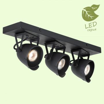 Потолочный светильник с регулировкой направления света Lussole Loft Montgomery GRLSP-9507, IP21, 3xGU10x5,5W, черный, металл