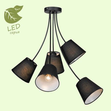 Светильник Lussole LGO Lafayette GRLSP-8266, IP21, 5xE27x10W, черный, металл, текстиль