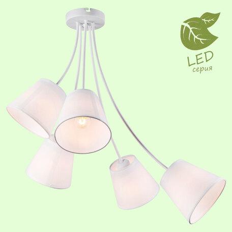 Светильник Lussole LGO Lafayette GRLSP-8267, IP21, 5xE27x10W, белый, металл, текстиль