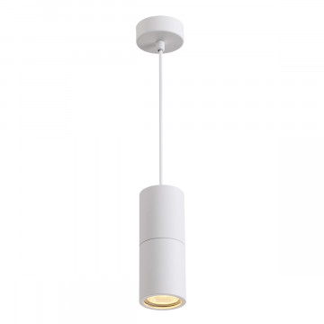 Подвесной светильник Odeon Light Duetta 3582/1, 1xGU10x50W, белый, металл