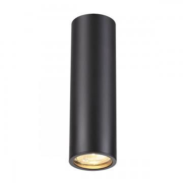 Потолочно-подвесной светильник Odeon Light Vincere 3830/1C, 1xGU10x50W, черный, металл