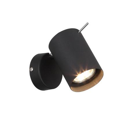 Настенный светильник с регулировкой направления света ST Luce Fanale SL597.401.01, 1xGU10x3W, черный, металл