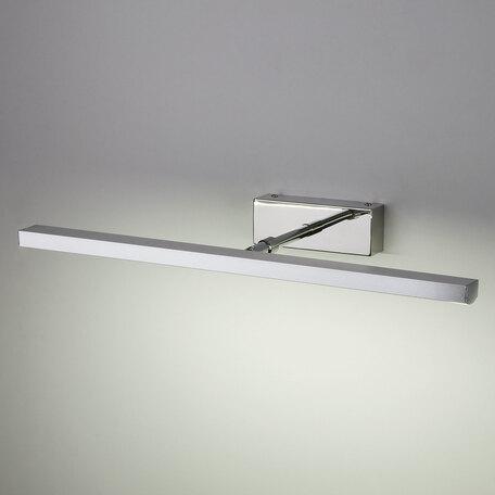 Настенный светодиодный светильник для подсветки картин Elektrostandard Cooper Neo a039164, LED 7W 4200K 420lm, хром, металл