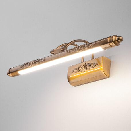 Настенный светодиодный светильник для подсветки картин Elektrostandard Schelda a037487, LED 8W 4200K 560lm, бронза, металл