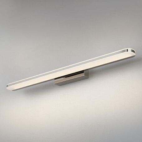 Настенный светодиодный светильник Elektrostandard Tersa LED хром (MRL LED 1080), LED 14W 4000K 1100lm, хром, белый, металл, пластик