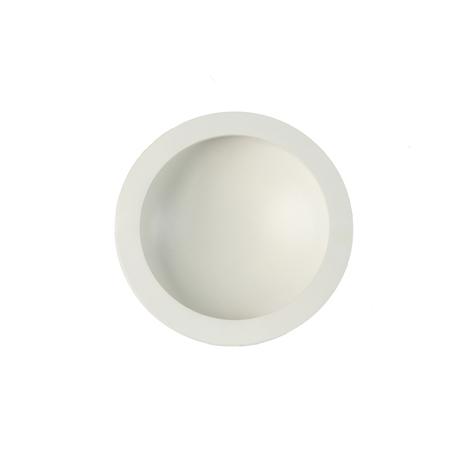 Встраиваемый светильник Mantra Cabrera C0044, белый, металл