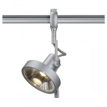 Светильник с регулировкой направления света для гибкой системы SLV EASYTEC® II, YOKI ES111 184624, 1xGU10x75W, серый, металл