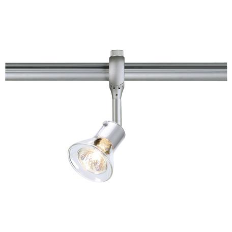 Светильник с регулировкой направления света для гибкой системы SLV EASYTEC® II, ANILA 184634, 1xGU10x50W, серый, прозрачный
