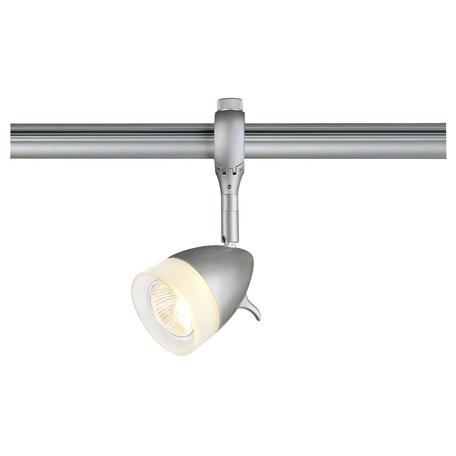 Светильник с регулировкой направления света для гибкой системы SLV EASYTEC® II, KANO 184071, 1xGU10x50W, серый