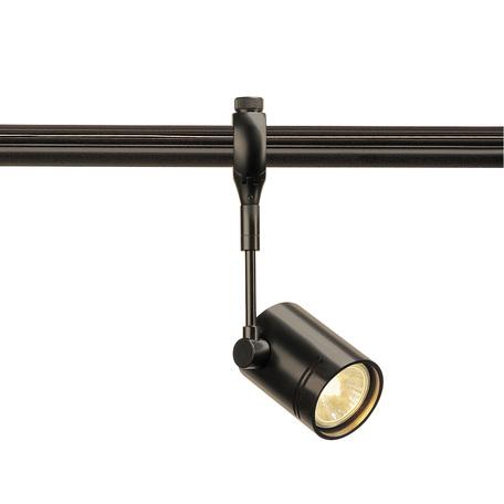 Светильник с регулировкой направления света для гибкой системы SLV EASYTEC II®, BIMA 184450, 1xGU10x50W, черный, металл