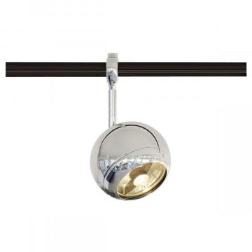 Светильник с регулировкой направления света для гибкой системы SLV EASYTEC II®, LIGHT EYE® 150 185582, 1xGU10x75W, хром