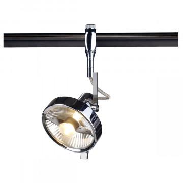 Светильник с регулировкой направления света для гибкой системы SLV EASYTEC® II, YOKI ES111 185622, 1xGU10x75W, хром, металл