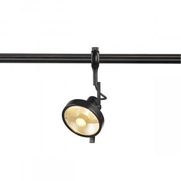 Светильник с регулировкой направления света для гибкой системы SLV EASYTEC® II, YOKI ES111 184620, 1xGU10x75W, черный, металл