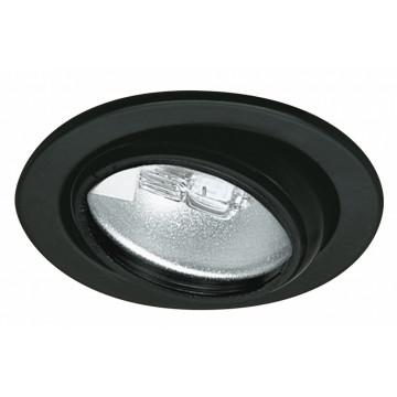 Светильник для рабочей подсветки Paulmann Micro Line Swivel 98471