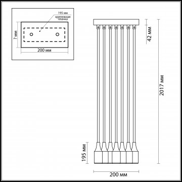 Люстра-паук Lumion Lotte 3719/8, 8xE27x60W, разноцветный, металл, пластик - миниатюра 6