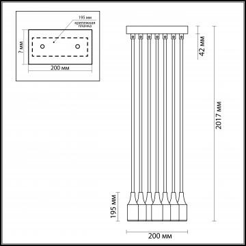 Схема с размерами Lumion 3719/8