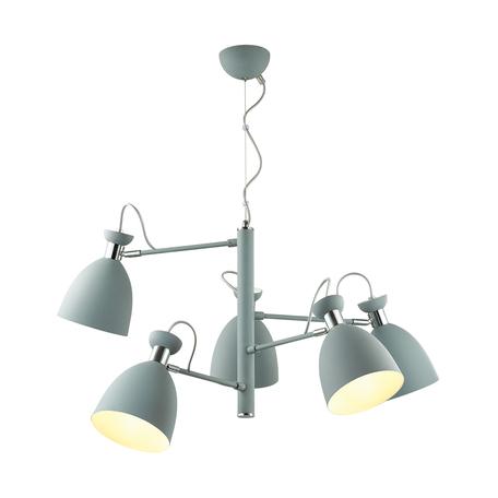 Подвесная люстра с регулировкой направления света Lumion Kizzy 3735/5, 5xE27x60W, серый, хром, металл