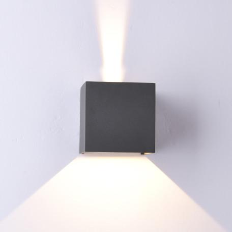 Настенный светильник Mantra Davos 6520, IP54, серый, металл