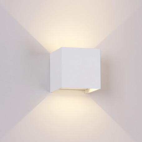 Настенный светильник Mantra Davos 6521, IP54, белый, металл