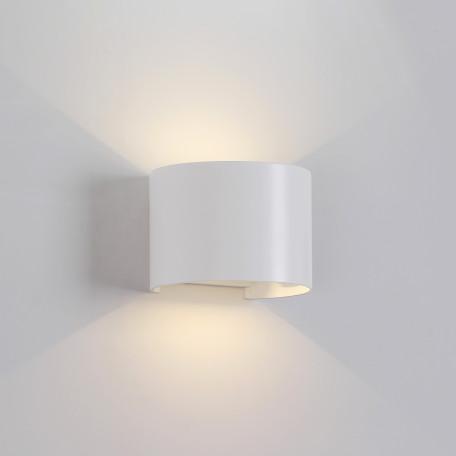 Настенный светильник Mantra Davos 6523, IP54, белый, металл