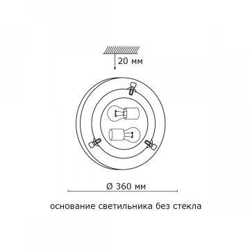 Схема с размерами Sonex 136/K