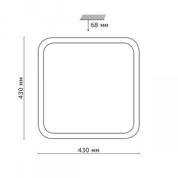 Схема с размерами Sonex 2014/C