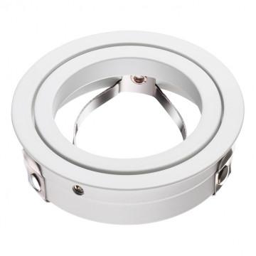 Декоративная рамка Novotech Mecano 370458, белый, металл