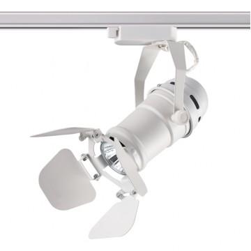 Светильник для шинной системы Novotech Ufo 370409, 1xGU10x50W, белый, металл