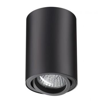Потолочный светильник Novotech Pipe 370418, 1xGU10x50W, черный, металл