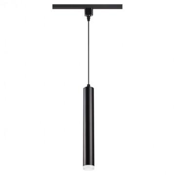 Подвесной светодиодный светильник для шинной системы Novotech Port Modo 357891, LED 10W 3000K 650lm, черный, металл