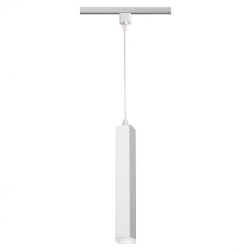 Подвесной светодиодный светильник для шинной системы Novotech Port Modo 357896, LED 12W 3000K 780lm, белый, металл