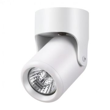 Потолочный светильник с регулировкой направления света Novotech Pipe 370454, 1xGU10x50W, белый, металл