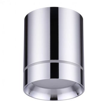 Потолочный светодиодный светильник Novotech Over Arum 357905, LED 9W 3000K 405lm, хром, металл, пластик