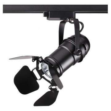 Светильник для шинной системы Novotech Ufo 370408, 1xGU10x50W, черный, металл