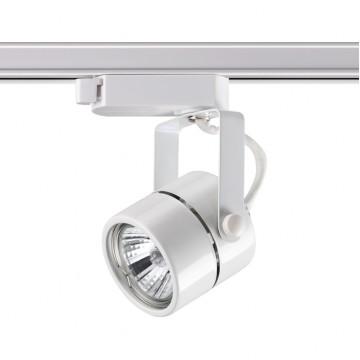 Светильник для шинной системы Novotech Pipe 370428, 1xGU10x50W, белый, металл