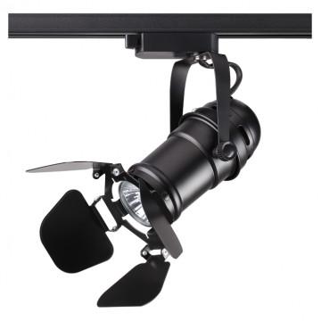 Светильник с регулировкой направления света для шинной системы Novotech Port Ufo 370408, 1xGU10x50W, черный, металл