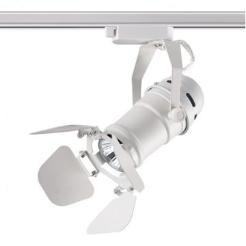 Светильник с регулировкой направления света для шинной системы Novotech Port Ufo 370409, 1xGU10x50W, белый, металл