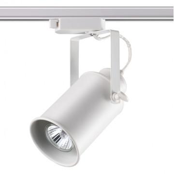 Светильник для шинной системы Novotech Pipe 370411, 1xGU10x50W, белый, металл