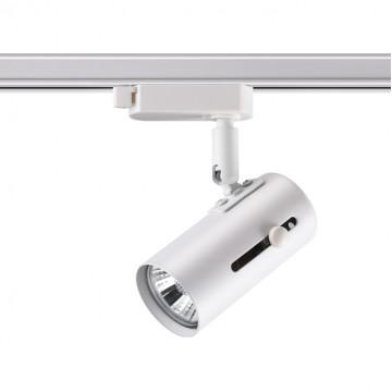 Светильник с регулировкой направления света для шинной системы Novotech Port Pipe 370413, 1xGU10x50W, белый, металл
