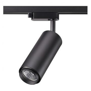 Светильник для шинной системы Novotech Pipe 370414, 1xGU10x50W, черный, металл
