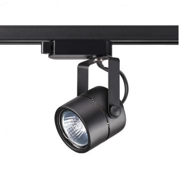 Светильник для шинной системы Novotech Pipe 370427, 1xGU10x50W, черный, металл