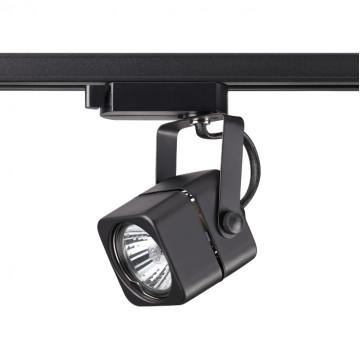 Светильник для шинной системы Novotech Pipe 370429, 1xGU10x50W, черный, металл