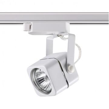Светильник для шинной системы Novotech Pipe 370430, 1xGU10x50W, белый, металл