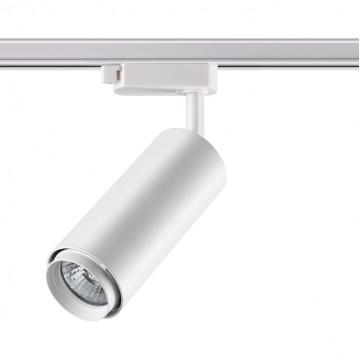 Светильник с регулировкой направления света для шинной системы Novotech Pipe 370415, 1xGU10x50W, белый, металл