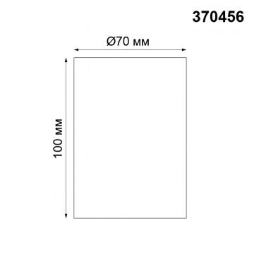Потолочный светильник Novotech Mecano 370456, 1xGU10x50W, черный, металл - миниатюра 2