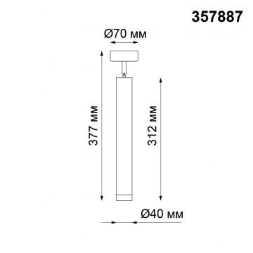 Потолочный светодиодный светильник с регулировкой направления света Novotech Modo 357887, LED 10W 3000K (теплый), черный, металл - миниатюра 2