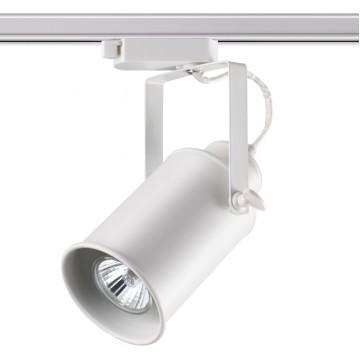Светильник для шинной системы Novotech Pipe 370411, 1xGU10x50W, белый, металл - миниатюра 1