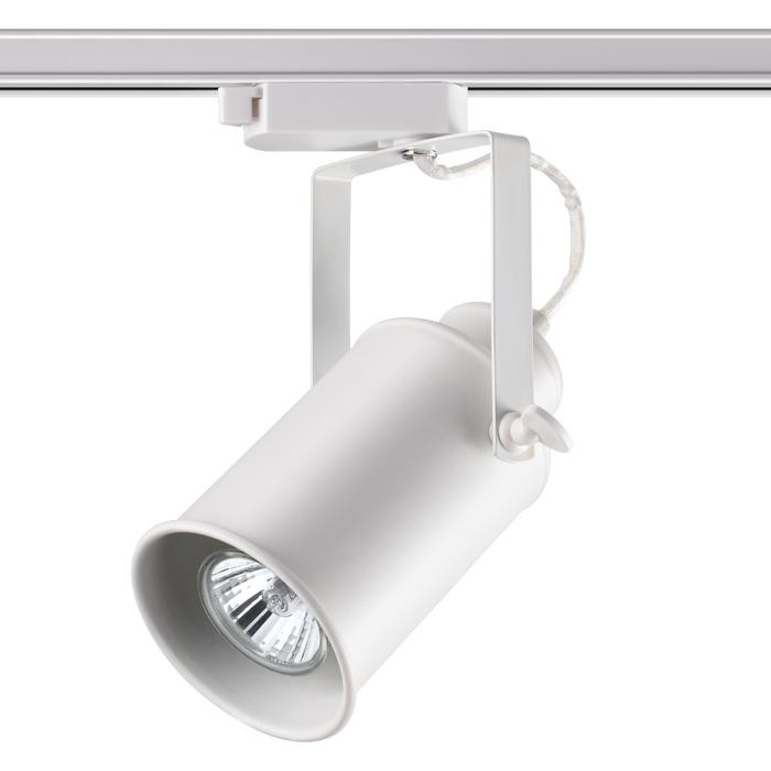 Светильник для шинной системы Novotech Pipe 370411, 1xGU10x50W, белый, металл - фото 1